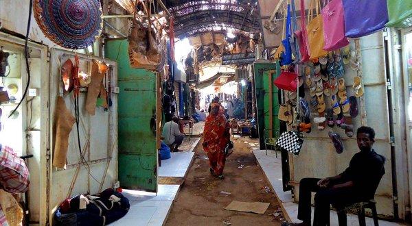 sudan shopping
